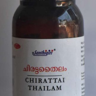 Chirattai-thailam for Warts